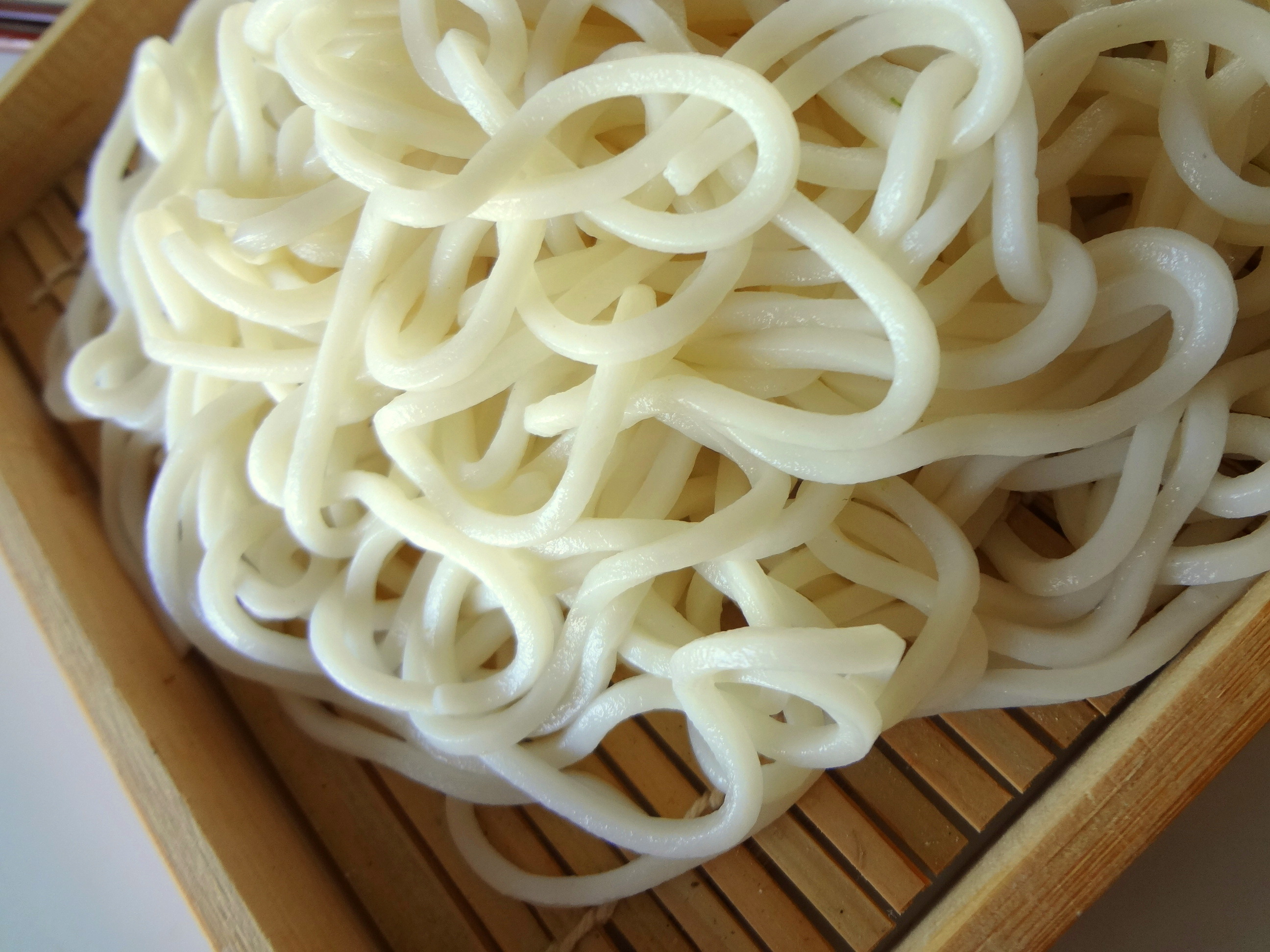 hosoi udon , thin udon noodles. They are said to be Kyoto style udon ...